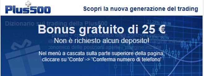 plus500-bonus-no-deposito